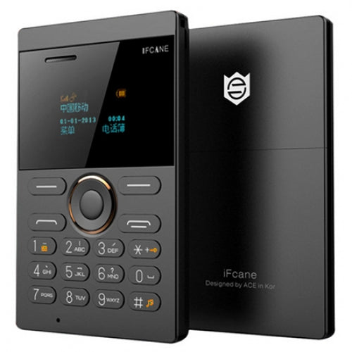 iFcane E1 Quad Band Unlocked Mini Card Phone Bluetooth 2.0 MP3 FM Alarm Clock
