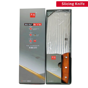 Original Qi Lin Slicing Knife (1 Piece)
