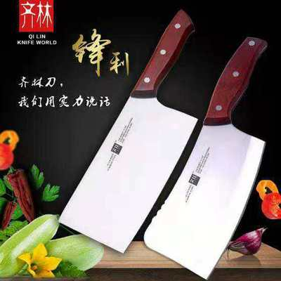 Original Qi Lin Knife Set (2 Pieces)