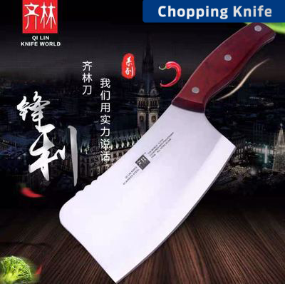Original Qi Lin Chopping Cleaver Knife (1 Piece)
