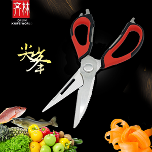 Original Qi Lin Stainless Steel Shears