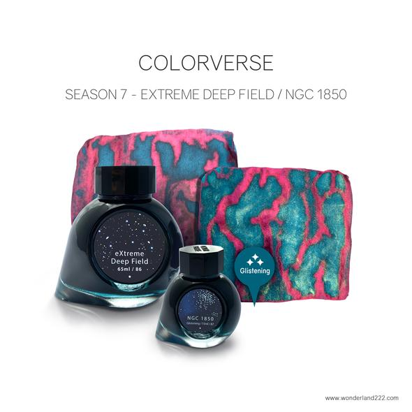 Colorverse Season 7 Inks eXtreme Deep Field and NGC 1850