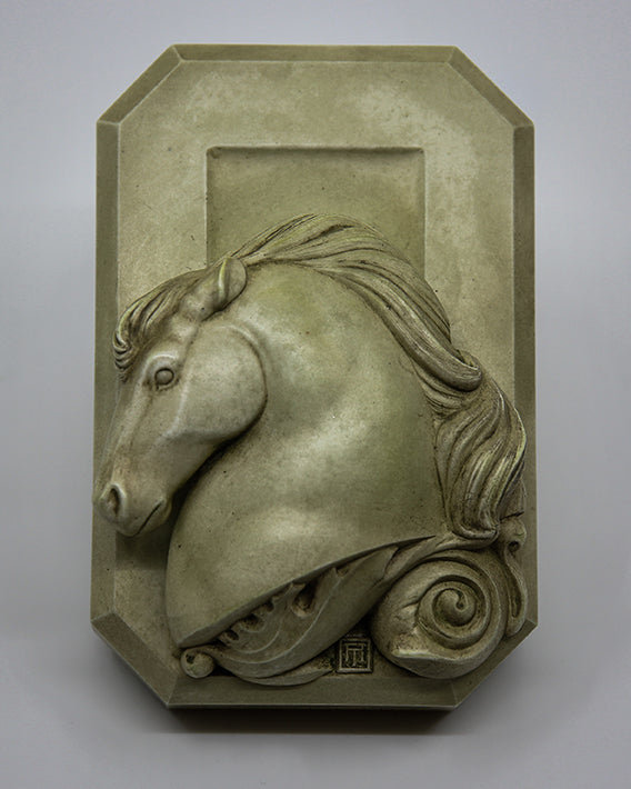 """Canadian Horse Plaque"""