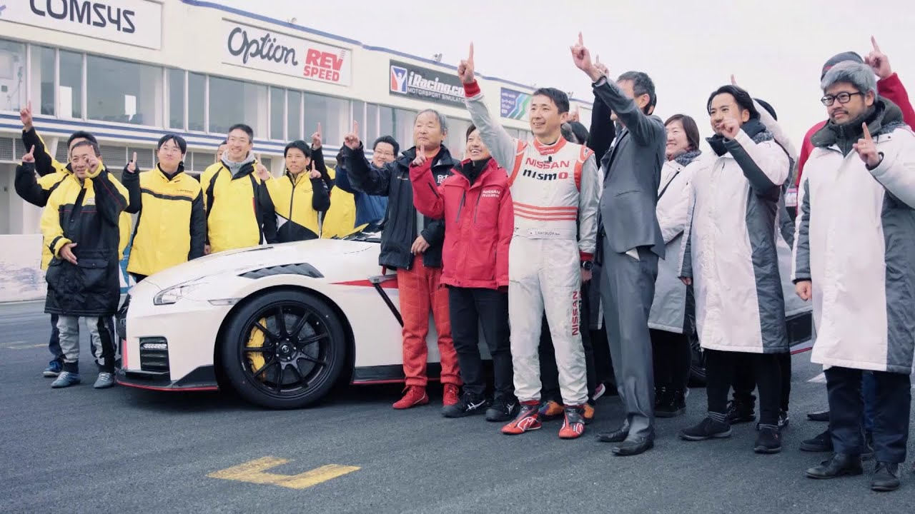 Nissan GT-R NISMO breaks lap time record on Tsukuba Circuit in Japan 2