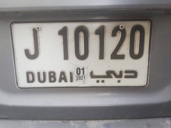 unique dubai plate number