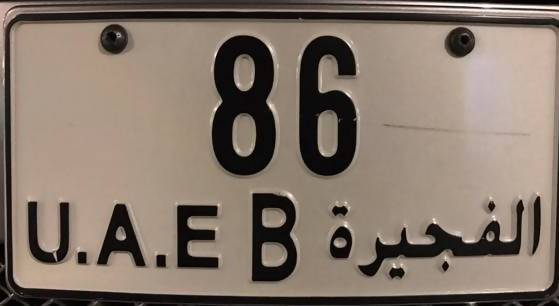 86 B U.A.E. - TWO DIGIT NUMBER PLATE!!!!