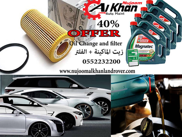 Land Rover Oil Change in Uae
