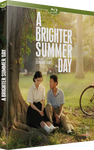 A Brighter Summer Day de Edward Yang - CARLOTTA FILMS - La Boutique