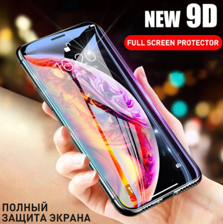 9D Shockproof Tempered Glass High Clear - TlbatkShop | طلباتك شوب ® Official Site
