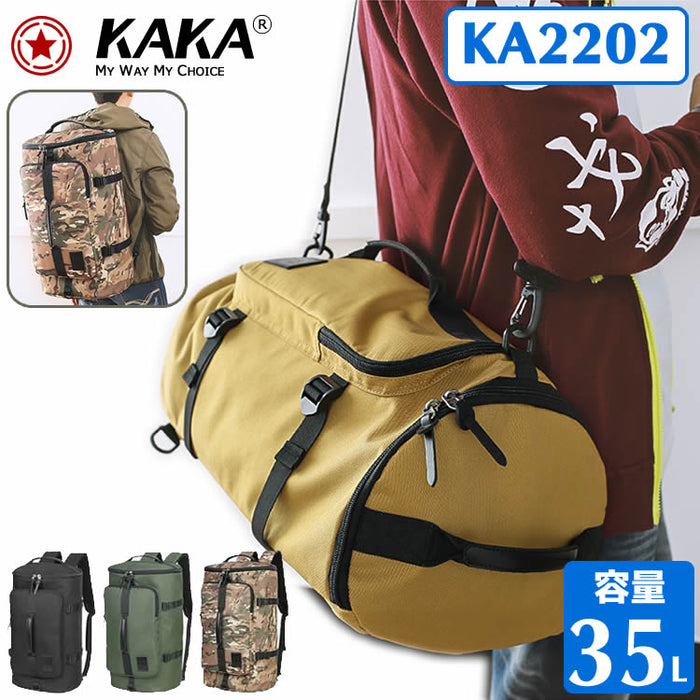 KAKA 2202 Black Travel Backpack - TlbatkShop | طلباتك شوب ® Official Site