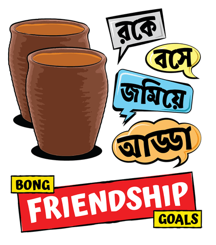 friendship-day