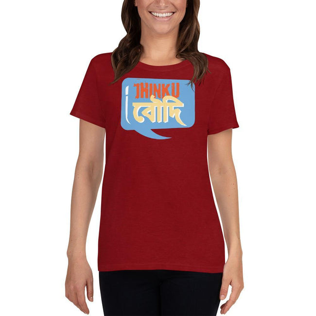 Antique Cherry Red / S Bengali Heavy Cotton Short Sleeve T-Shirt -Jhinku Baudi,