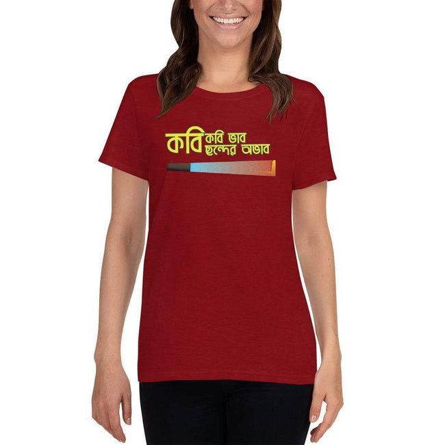 Antique Cherry Red / S Bengali Heavy Cotton Short Sleeve T-Shirt -Kobi Kobi Bhah Chonder Obhab
