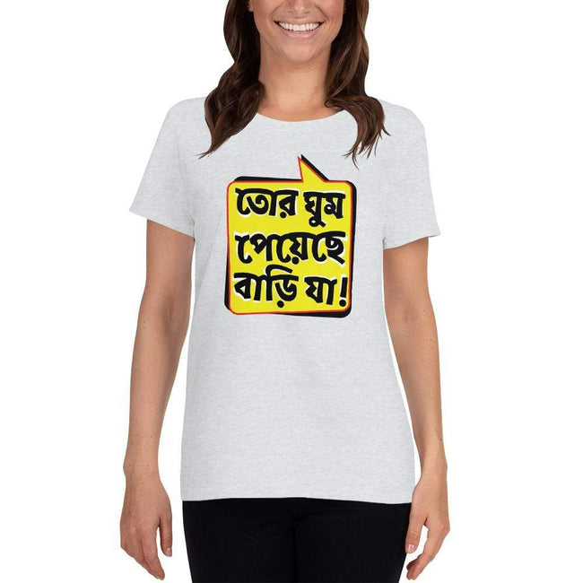 Ash / S Bengali Heavy Cotton Short Sleeve T-Shirt -Bari Ja