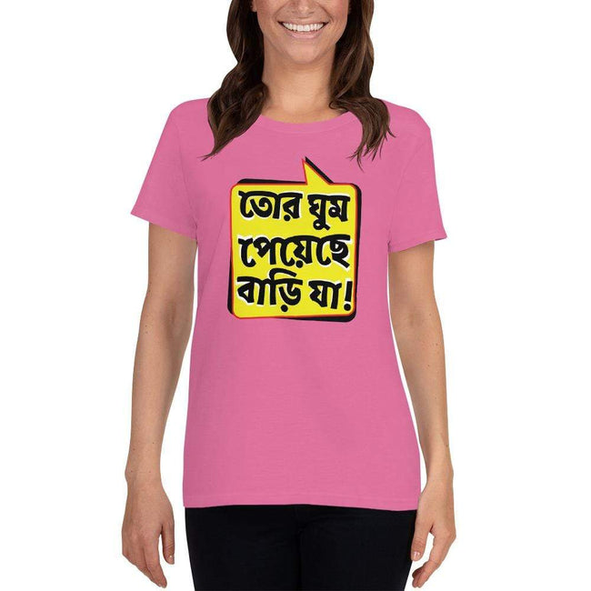 Azalea / S Bengali Heavy Cotton Short Sleeve T-Shirt -Bari Ja