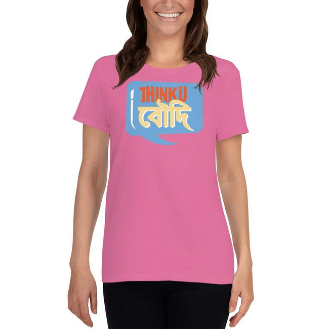 Azalea / S Bengali Heavy Cotton Short Sleeve T-Shirt -Jhinku Baudi,