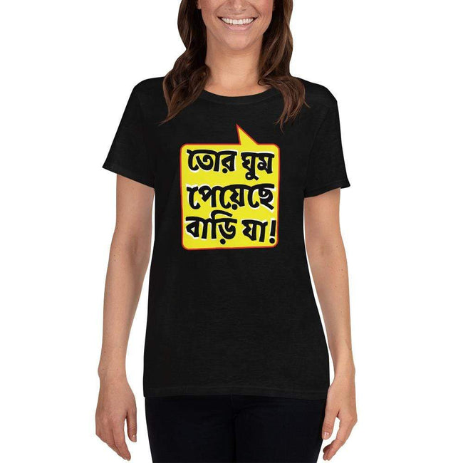 Black / S Bengali Heavy Cotton Short Sleeve T-Shirt -Bari Ja