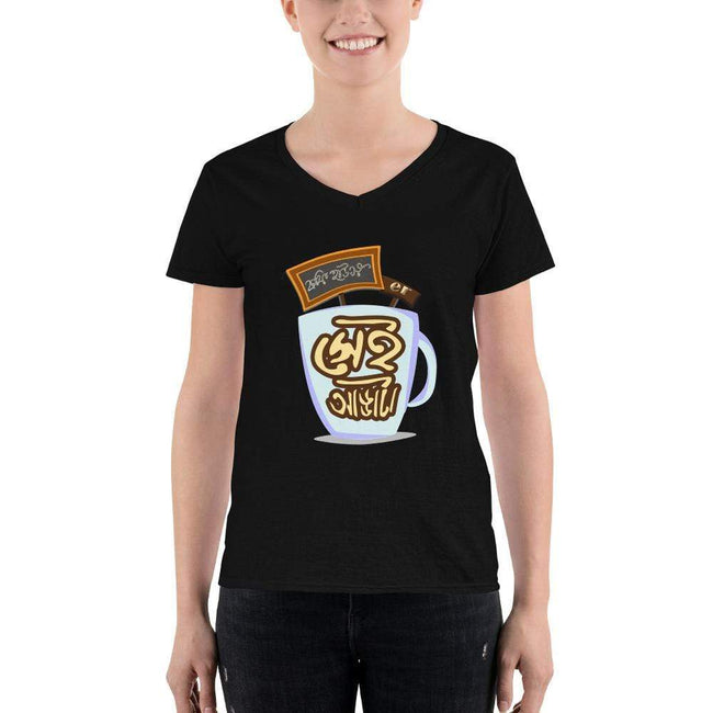 Black / S Bengali Lightweight V-Neck T-Shirt - Coffee House Er Sei Adda