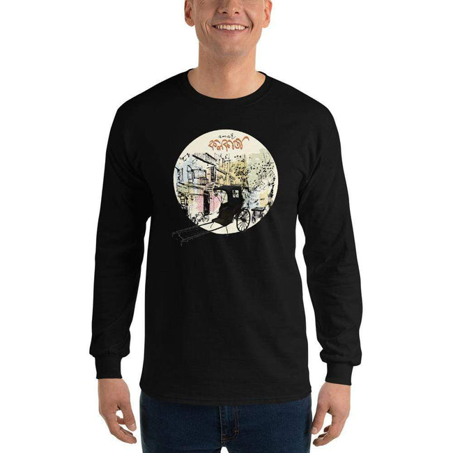 Black / S Bengali Ultra Cotton Long Sleeve T-Shirt - Amar Kolkata-Rickshow