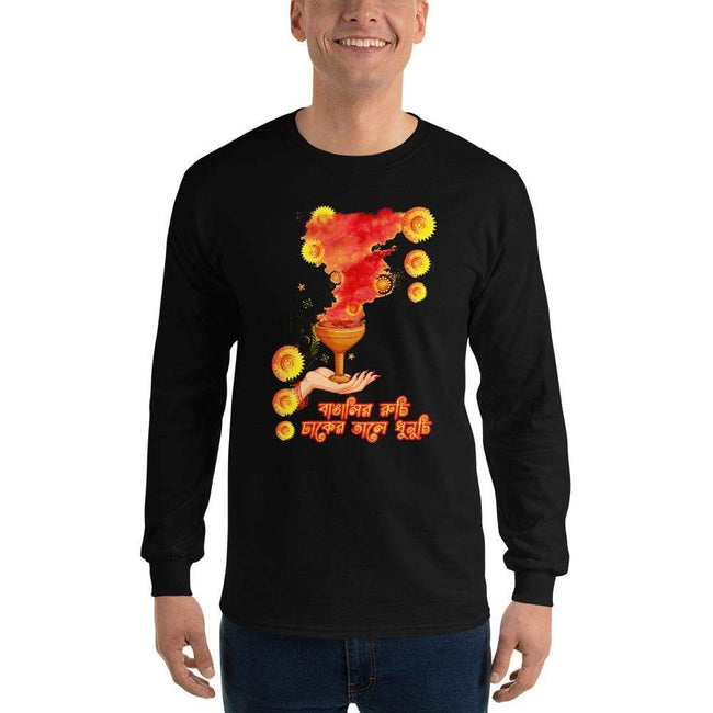 Black / S Bengali Ultra Cotton Long Sleeve T-Shirt - Bangalir Ruchi, Dhaker Tale Dhunuchi
