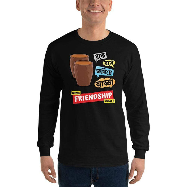 Black / S Bengali Ultra Cotton Long Sleeve T-Shirt -Bong Friendship Goals