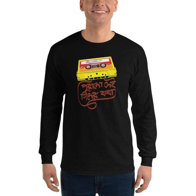 Black / S Bengali Ultra Cotton Long Sleeve T-Shirt -Purano Sei Diner Kotha