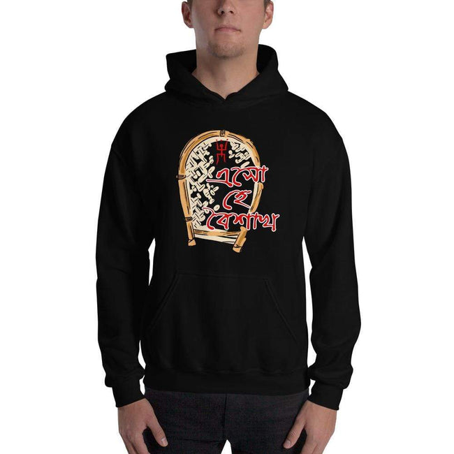 Black / S Bengali Unisex Heavy Blend Hooded Sweatshirt -  Eso He Baishakh