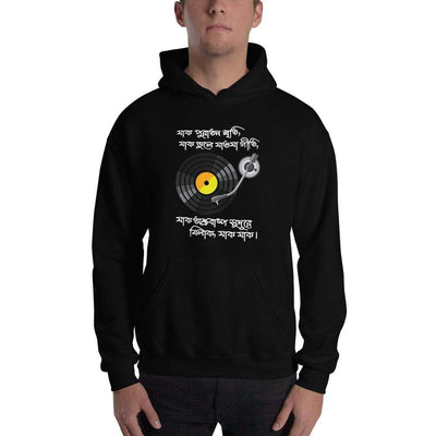 Black / S Bengali Unisex Heavy Blend Hooded Sweatshirt - Purono Sriti