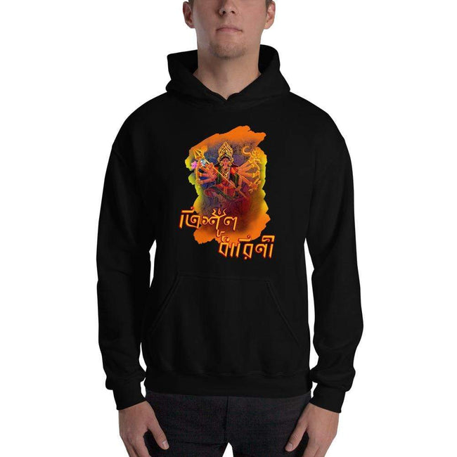 Black / S Bengali Unisex Heavy Blend Hooded Sweatshirt - Trishuldhaarini