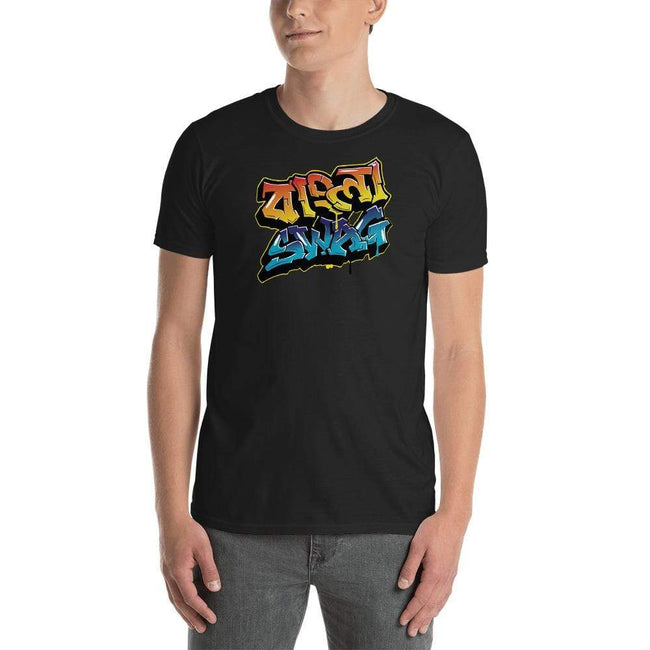 Black / S Bengali Unisex Softstyle T-Shirt - Bangla Swag