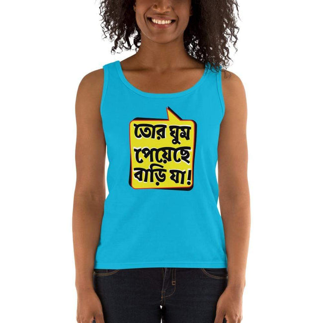 Caribbean Blue / S Anvil 882L Ladies Missy Fit Ringspun Tank Top with Tear Away Label