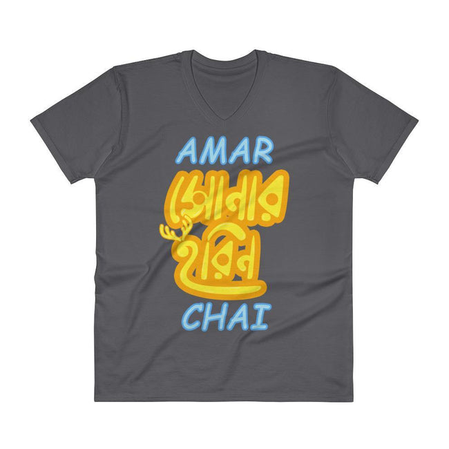 Charcoal / S Bengali Unisex Short Sleeve V-Neck Jersey Tee - Amar Sonar Harin Chai