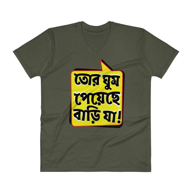 City Green / S Bengali Unisex Short Sleeve V-Neck Jersey Tee - Bari Ja