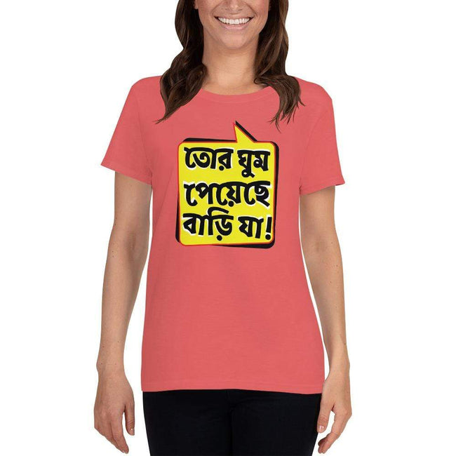 Coral Silk / S Bengali Heavy Cotton Short Sleeve T-Shirt -Bari Ja