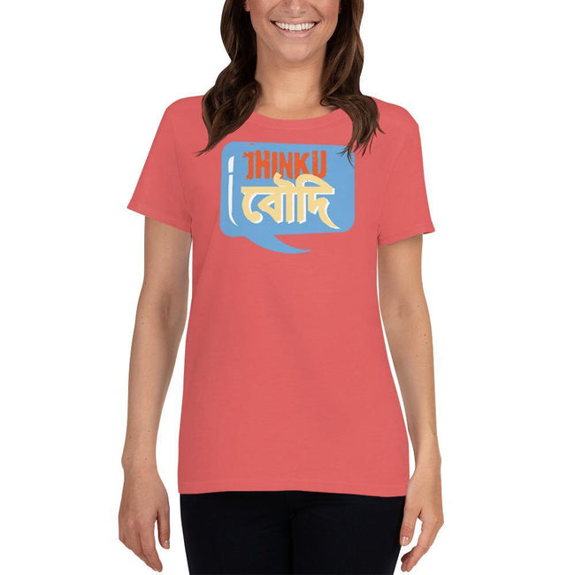 Coral Silk / S Bengali Heavy Cotton Short Sleeve T-Shirt -Jhinku Baudi,