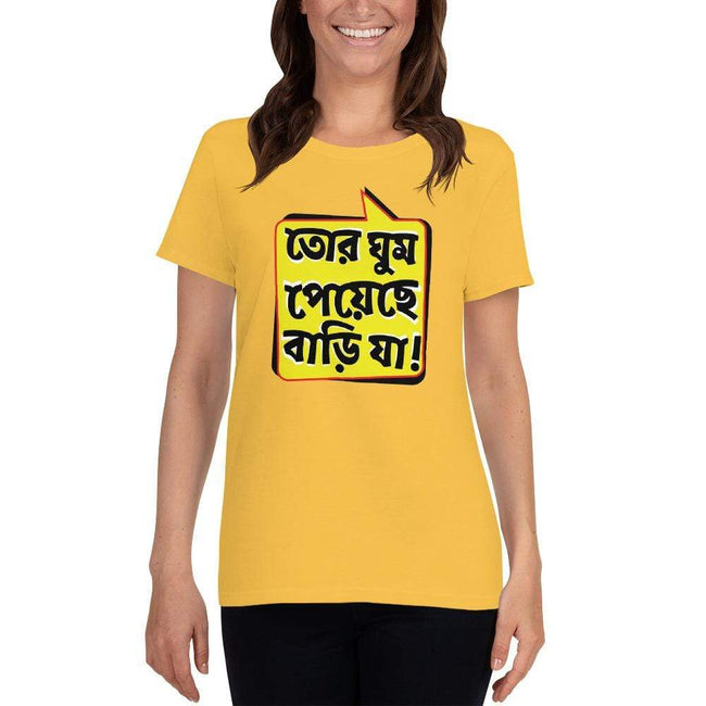 Daisy / S Bengali Heavy Cotton Short Sleeve T-Shirt -Bari Ja