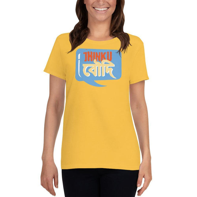 Daisy / S Bengali Heavy Cotton Short Sleeve T-Shirt -Jhinku Baudi,