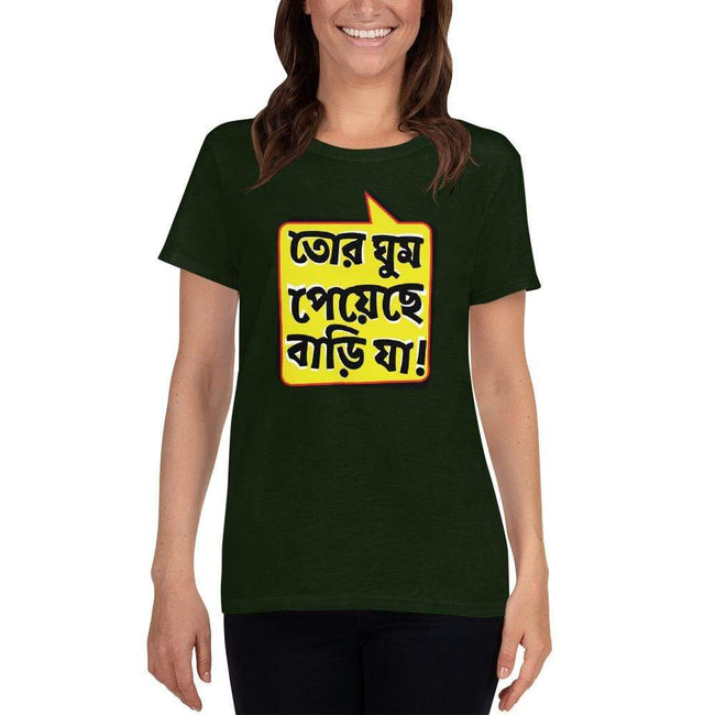 Forest Green / S Bengali Heavy Cotton Short Sleeve T-Shirt -Bari Ja