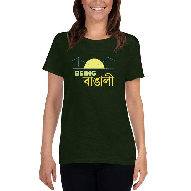 Forest Green / S Bengali Heavy Cotton Short Sleeve T-Shirt -Being Bangali