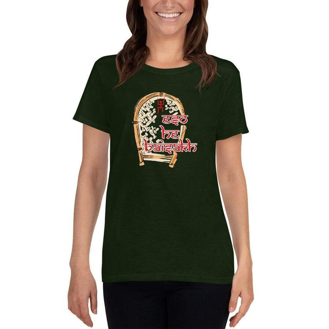 Forest Green / S Bengali Heavy Cotton Short Sleeve T-Shirt -Eso He Baishakh