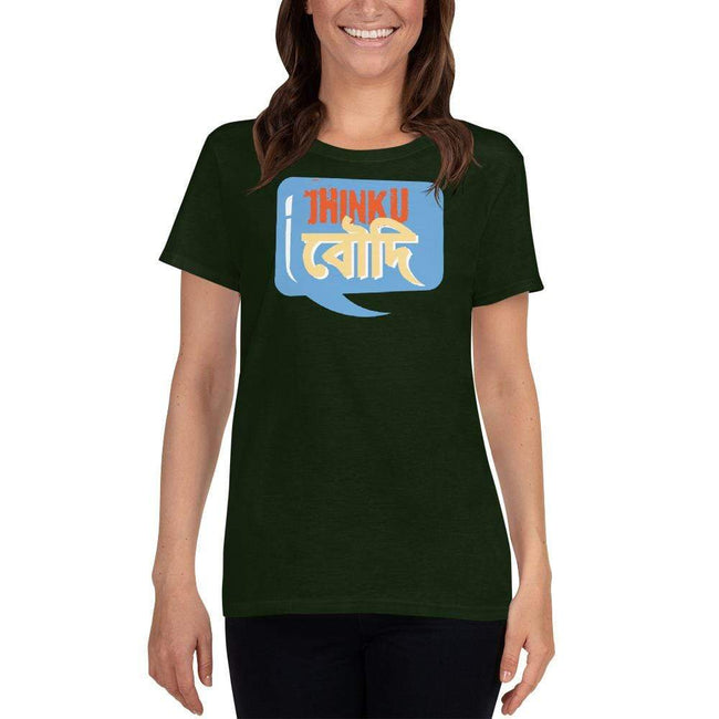 Forest Green / S Bengali Heavy Cotton Short Sleeve T-Shirt -Jhinku Baudi,