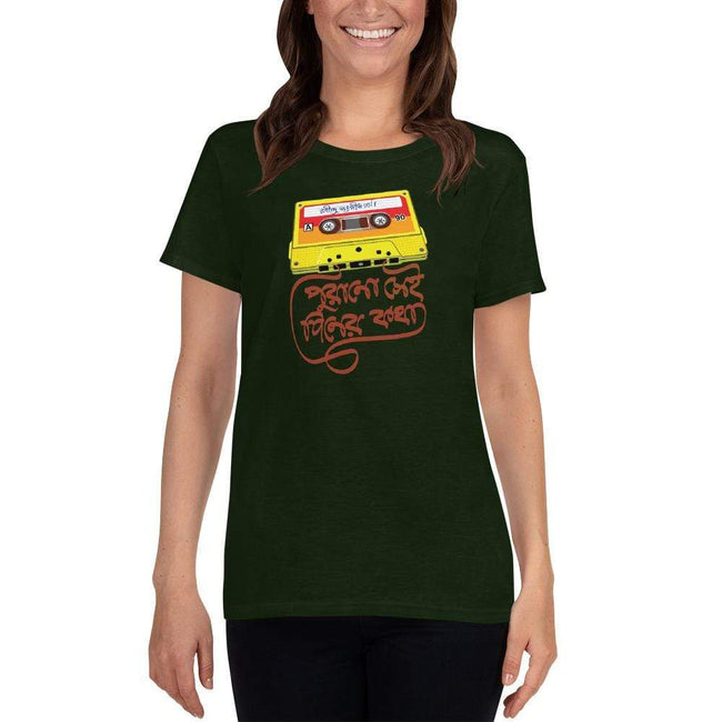 Forest Green / S Bengali Heavy Cotton Short Sleeve T-Shirt -Purano Sei Diner Kotha