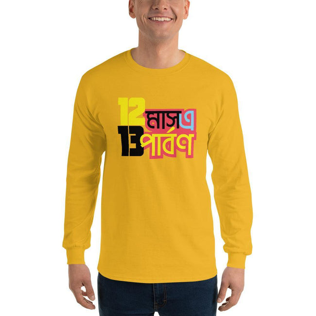 Gold / S Bengali Ultra Cotton Long Sleeve T-Shirt - 12 Mase Tero Parbon