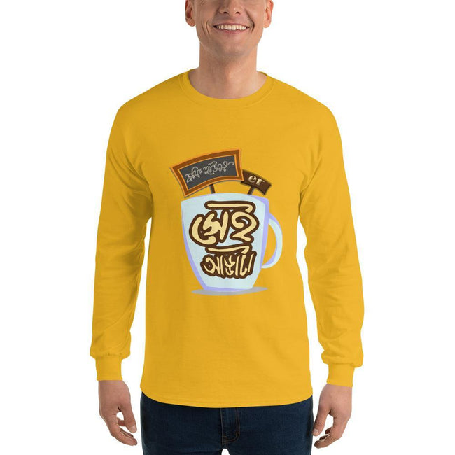 Gold / S Bengali Ultra Cotton Long Sleeve T-Shirt - Coffee House Er Sei Adda