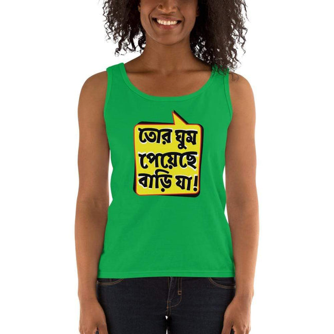 Green Apple / S Anvil 882L Ladies Missy Fit Ringspun Tank Top with Tear Away Label