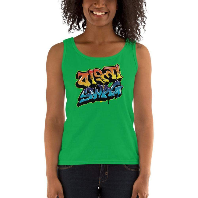 Green Apple / S Bengali Ultra Cotton Tank Top - Bangla Swag