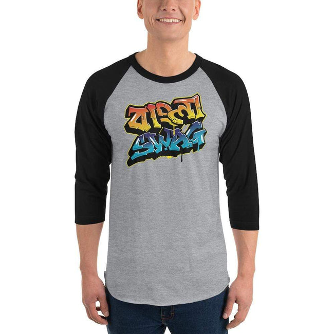 Heather Grey/Black / XS Bengali Unisex Fine Jersey Raglan Tee - Bangla Swag