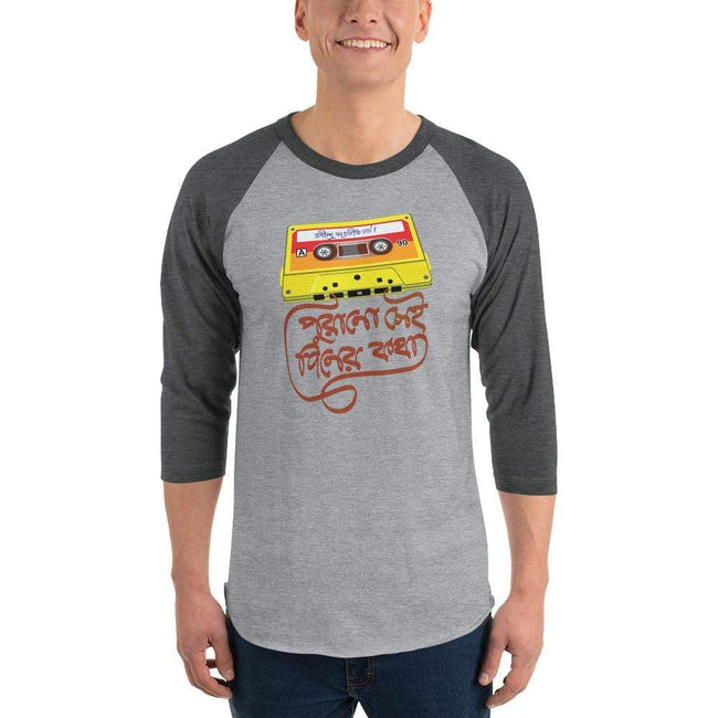 Heather Grey/Heather Charcoal / S Bengali Unisex Fine Jersey Raglan Tee -Purano Sei Diner Kotha