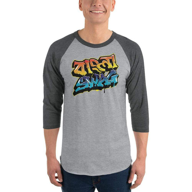Heather Grey/Heather Charcoal / XS Bengali Unisex Fine Jersey Raglan Tee - Bangla Swag