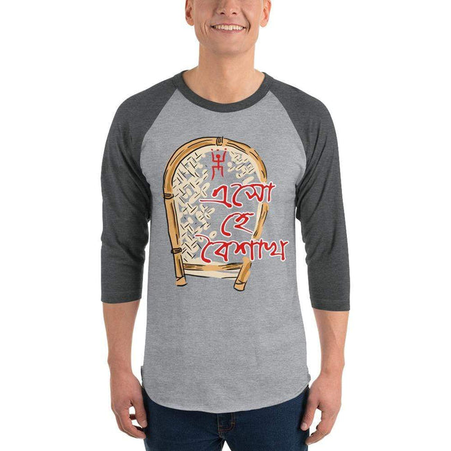 Heather Grey/Heather Charcoal / XS Bengali Unisex Fine Jersey Raglan Tee -Eso He Baishakh